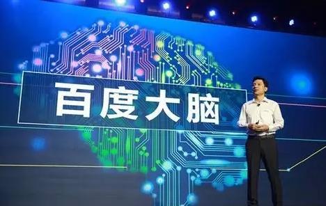"""双11,阿里AI机器人""""鲁班""""造4亿张海报,人工智能网络营销新机遇"""
